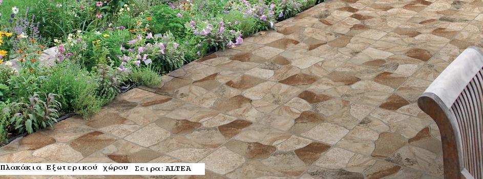 ALTEA 940X350