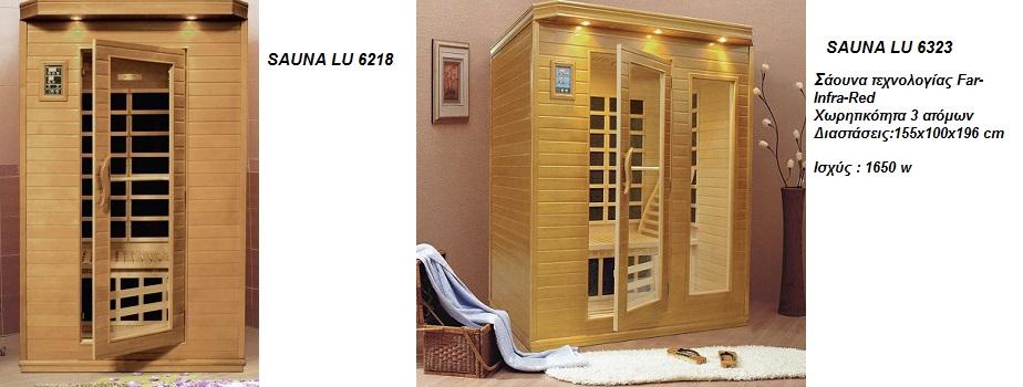 sauna LU-6218 LU 6323
