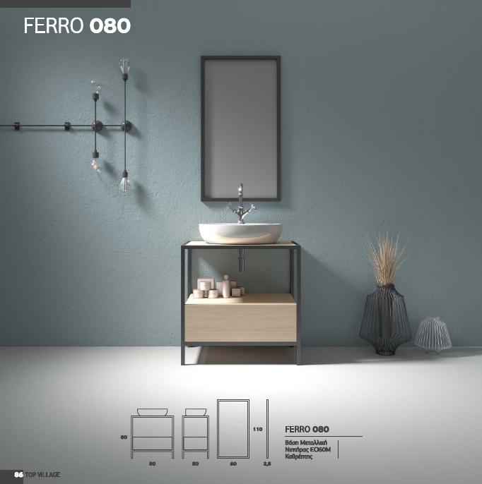 ferro 080