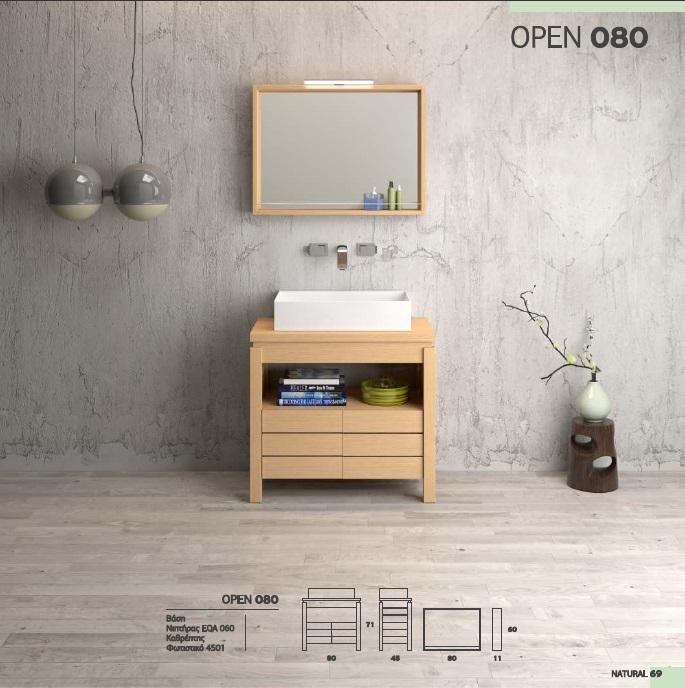 open 080