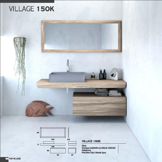 village 150k